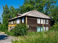 Первоуральск, улица Цветочная, дом 1. многоквартирный дом