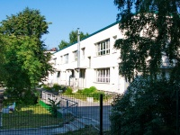 Первоуральск, улица Цветочная, дом 2А. школа №4