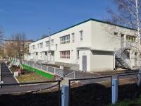 Первоуральск, улица Цветочная. детский сад №49