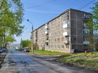 Pervouralsk, Yubileynaya st, house 1. Apartment house