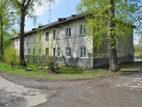 Pervouralsk, Yubileynaya st, house 4. Apartment house