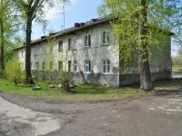 Первоуральск, улица Юбилейная, дом 4. многоквартирный дом