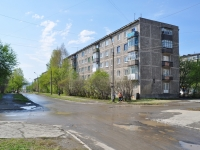 Pervouralsk, Yubileynaya st, house 5. Apartment house