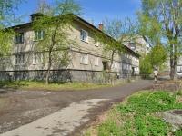 Первоуральск, улица Юбилейная, дом 6. многоквартирный дом