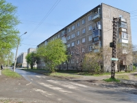Pervouralsk, Yubileynaya st, house 8. Apartment house