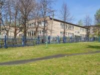 Pervouralsk, 幼儿园 №37, Yubileynaya st, 房屋 9А