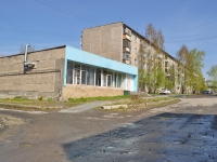 Pervouralsk, Yubileynaya st, house 9. Apartment house