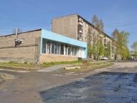 Первоуральск, улица Юбилейная, дом 9. многоквартирный дом