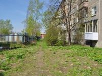 Первоуральск, улица Юбилейная, дом 11. многоквартирный дом