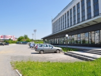 Pervouralsk, Il'icha ave, house 2Б. sport palace