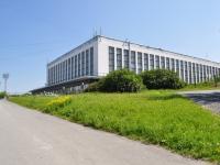 Первоуральск, Ильича проспект, дом 2Б. дворец спорта