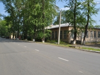 Pervouralsk, Il'icha ave, house 4Б. office building