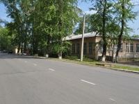 Первоуральск, Ильича проспект, дом 4Б. офисное здание