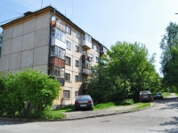 Pervouralsk, Il'icha ave, house 5А. Apartment house