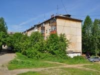 Первоуральск, Ильича проспект, дом 5А. многоквартирный дом