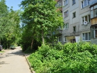 Pervouralsk, Il'icha ave, house 5Б. Apartment house