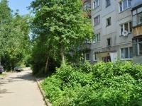 Первоуральск, Ильича проспект, дом 5Б. многоквартирный дом