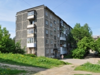 Pervouralsk, Il'icha ave, house 5. Apartment house