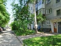 Первоуральск, Ильича проспект, дом 7А. многоквартирный дом