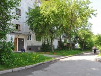 Pervouralsk, Il'icha ave, house 7. Apartment house