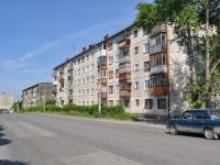 Первоуральск, Ильича проспект, дом 7. многоквартирный дом