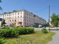 Первоуральск, Ильича проспект, дом 8. многоквартирный дом