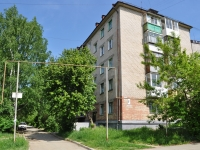 Первоуральск, Ильича проспект, дом 9А. многоквартирный дом