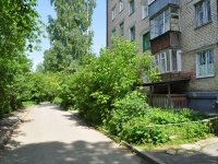 Pervouralsk, Il'icha ave, house 9А. Apartment house
