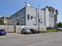 Первоуральск, Ильича проспект, дом 9. офисное здание