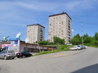 Pervouralsk, Il'icha ave, house 11Б. Apartment house