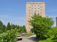 Pervouralsk, Il'icha ave, house 11Г. Apartment house