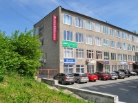 Pervouralsk, Il'icha ave, house 13А к.2. office building