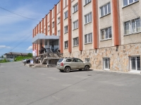 Pervouralsk, Il'icha ave, house 13А к.1. office building