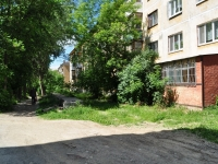 Pervouralsk, Il'icha ave, house 14А. Apartment house