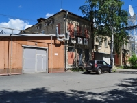 Pervouralsk, Il'icha ave, house 14. Apartment house with a store on the ground-floor