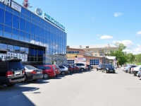 Pervouralsk, shopping center Меридиан, Il'icha ave, house 16