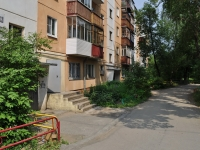 Pervouralsk, Il'icha ave, house 20. Apartment house