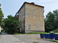 Pervouralsk, Il'icha ave, house 22А. Apartment house