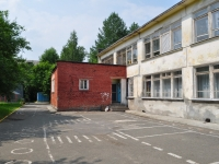 Pervouralsk, nursery school №70, Il'icha ave, house 22Б