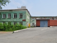 Pervouralsk, Il'icha ave, house 26А. printing-office