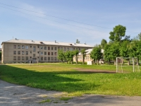 Pervouralsk, Il'icha ave, house 27. boarding school