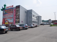 Pervouralsk, Il'icha ave, house 28В. store