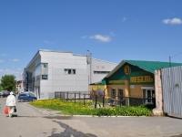 Pervouralsk, 商店 Электрогорск мебель, Il'icha ave, 房屋 29А к.11А