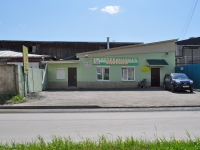 Pervouralsk, Il'icha ave, house 29А к.5. polyclinic