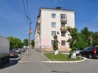 Pervouralsk, Il'icha ave, house 29. Apartment house