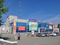 "Pervouralsk, retail entertainment center ""Строитель"", Il'icha ave, house 31"