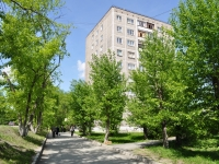 Pervouralsk, Il'icha ave, house 33. Apartment house