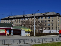 Первоуральск, Ильича пр-кт, дом 3