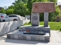Pervouralsk, monument СтроителямIl'icha ave, monument Строителям