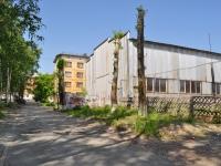 Pervouralsk, Il'icha ave, service building
